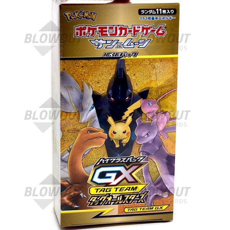 Pokemon Card Game Sun /& Moon High Class Pack TAG TEAM GX Tag All Stars BOX japan