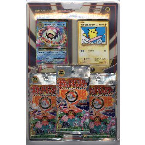 Pokemon XY Break 20th Anniv Surfing Pikachu Blister Pk-Japanese