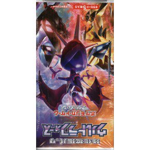 Pokemon Sun & Moon Ultra Force Booster Box (Japanese)