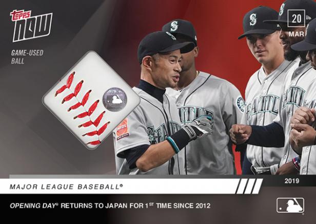 c7adc5d92 Ichiro Suzuki leads way for 2019 Topps Now baseball cards (plus ...